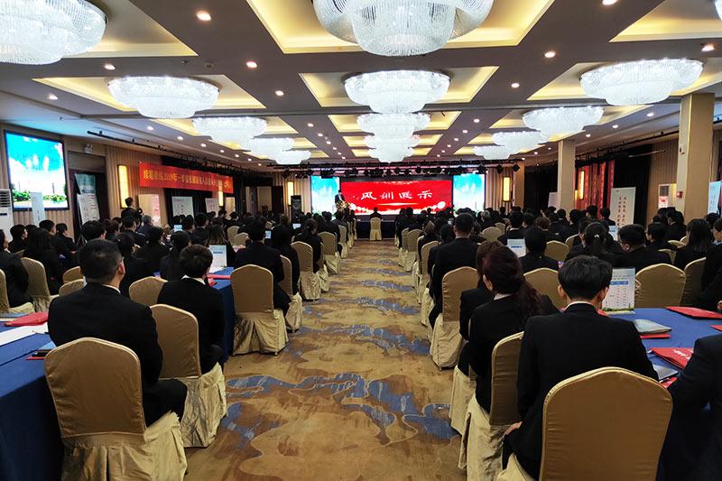 郑州会议4