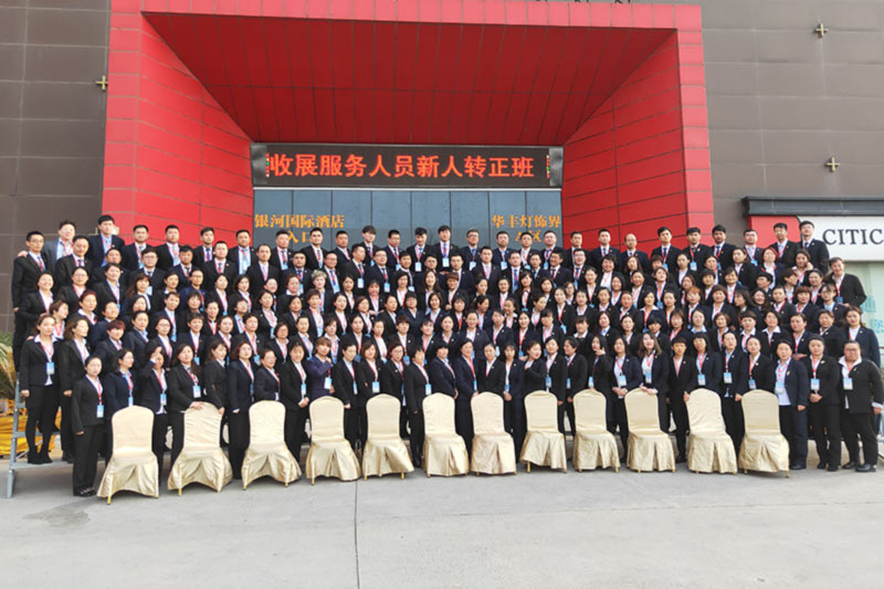 郑州会议5