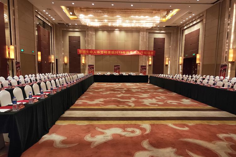 企业商务会议1