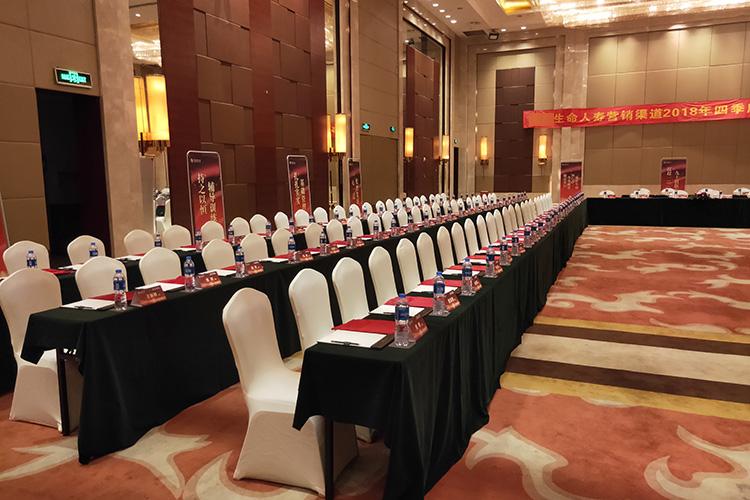 企业商务会议2