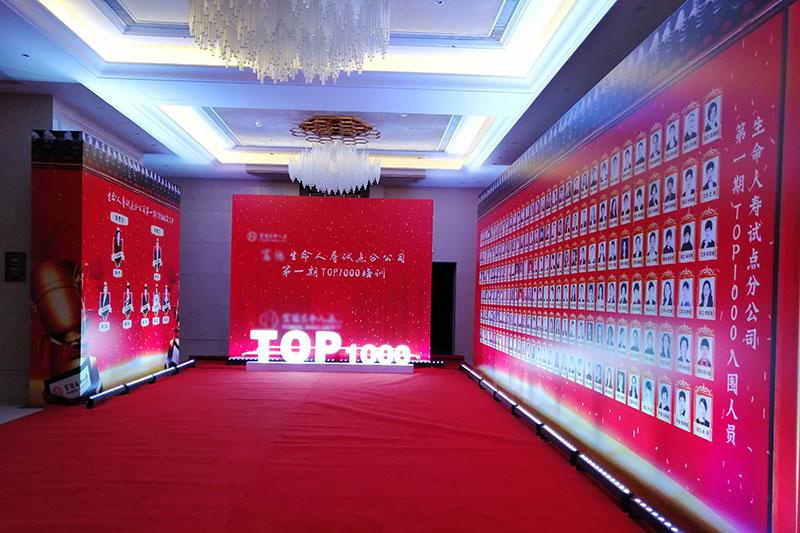 杭州TOP100-(2)-800