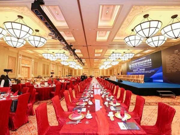 【新世界国际会展】大型行业高峰论坛会议活动策划与执行