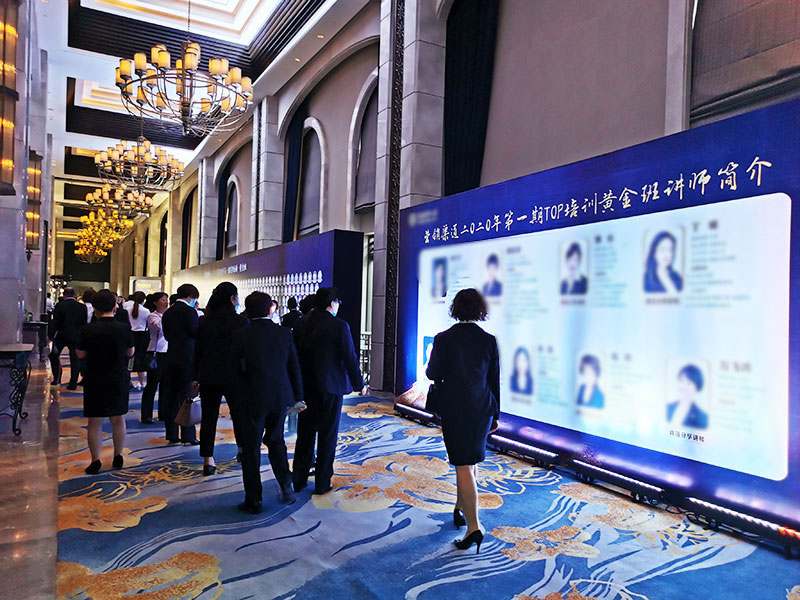 深圳会议活动执行公司