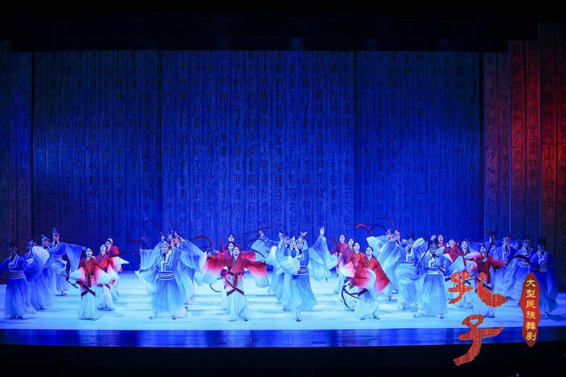 舞剧《孔子》现场图片5-800