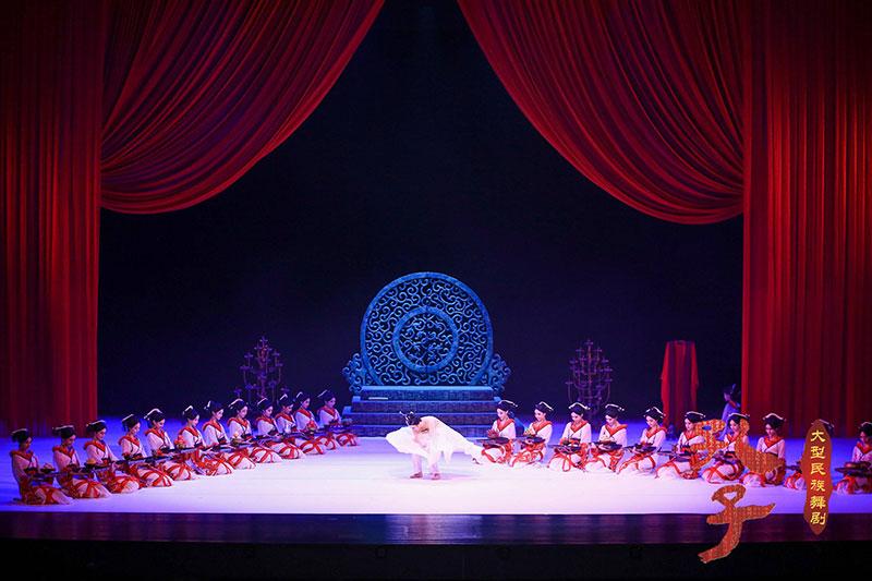 舞剧《孔子》现场图片7-800