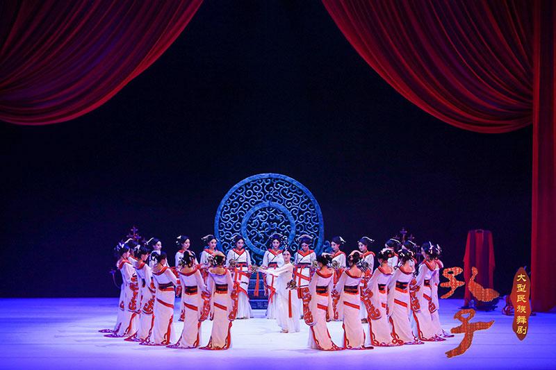 舞剧《孔子》现场图片8-800