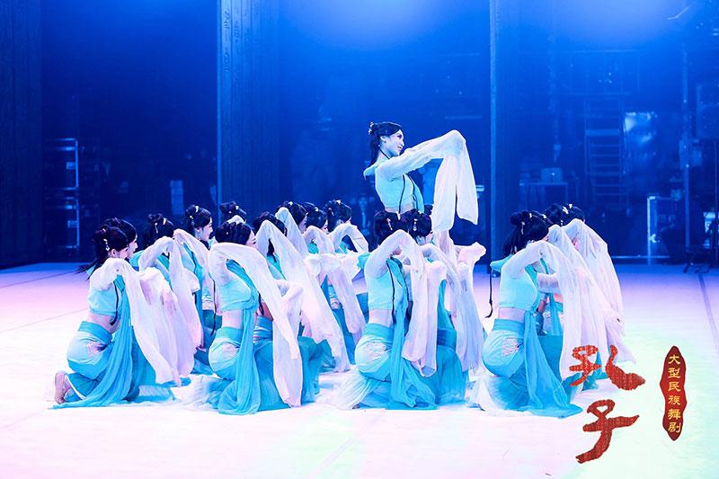 舞剧《孔子》现场图片9-800