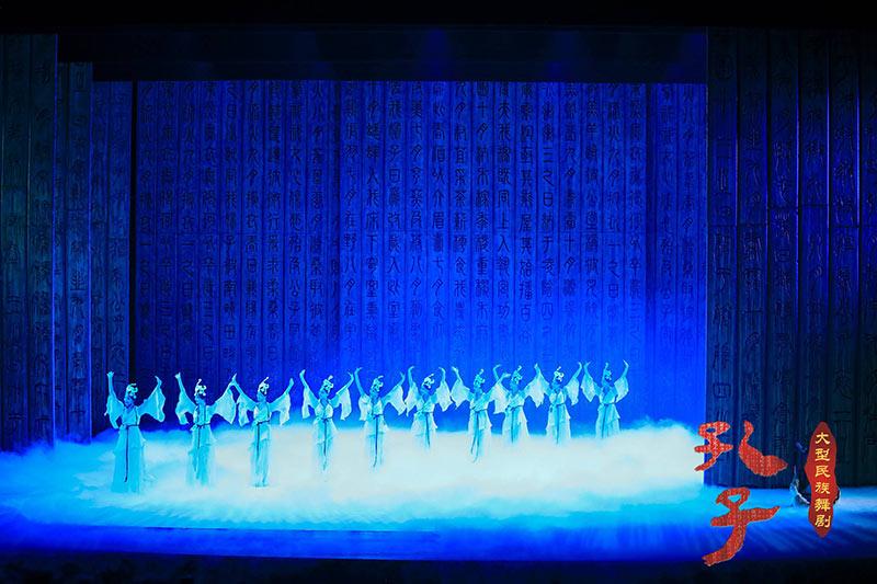 舞剧《孔子》现场图片10-800
