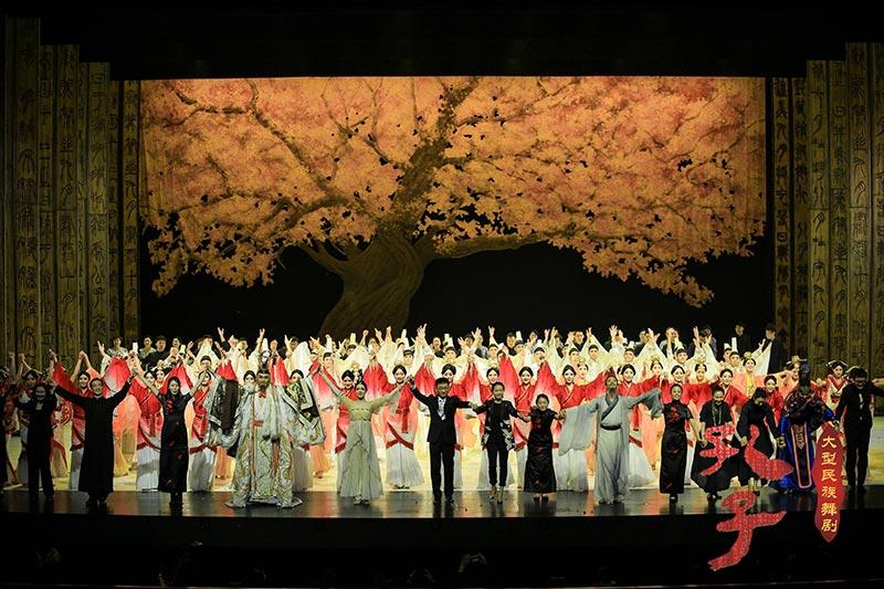 舞剧《孔子》现场图片11-800