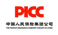 中国人民保险集团公司