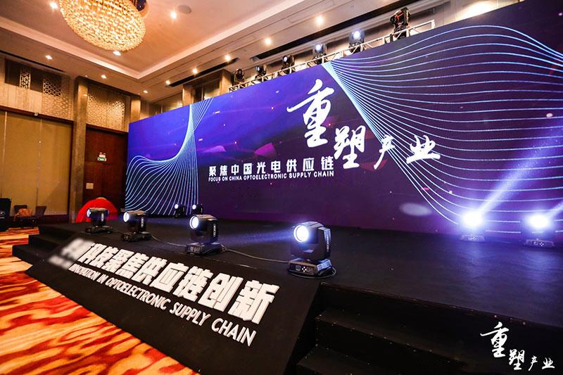 2019华商科技年会2