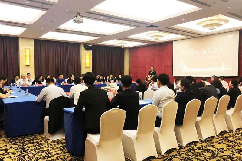 三亚工作会议1