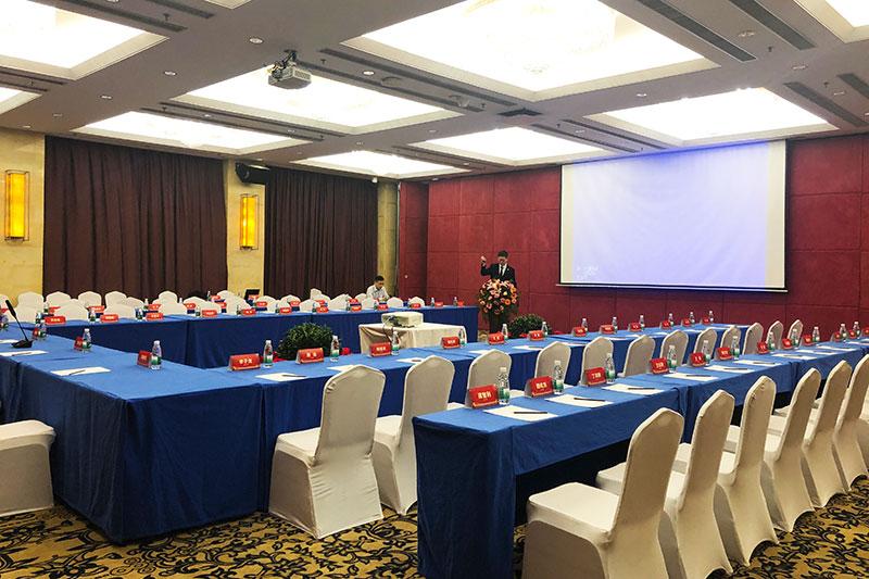 三亚工作会议2