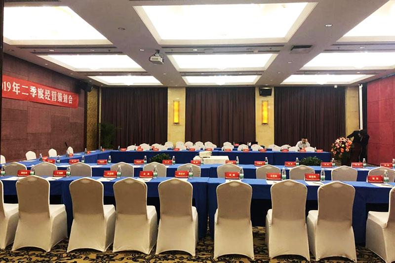 三亚工作会议4
