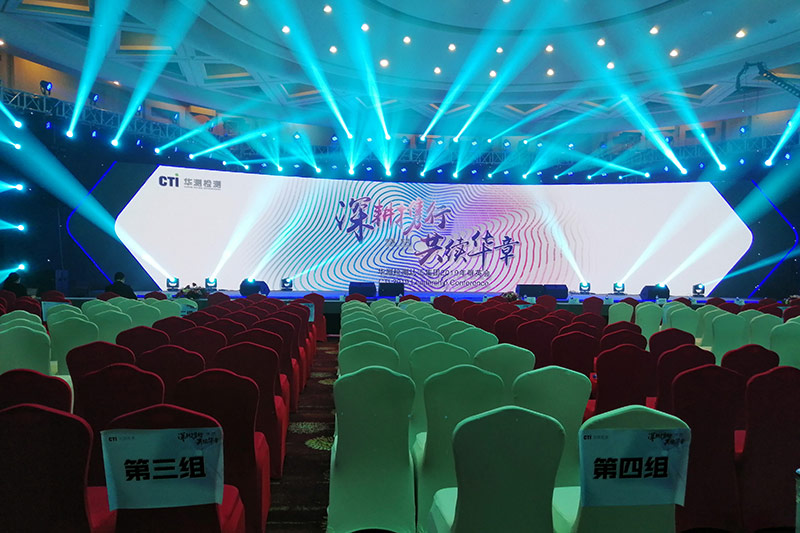 深圳企业年会活动案例4