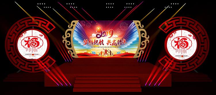 年会晚会舞台设计舞美设计5