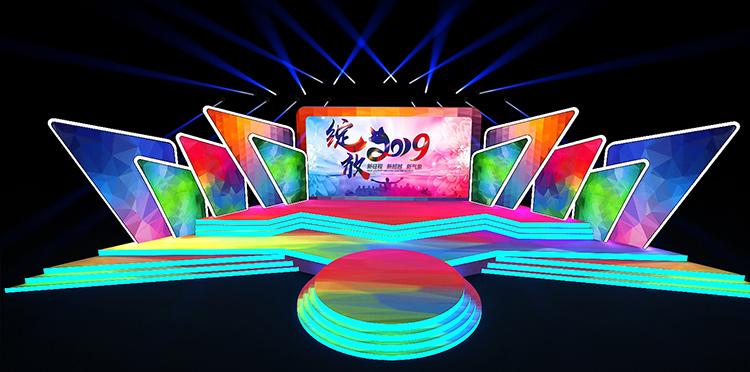 年会晚会舞台设计舞美设计8