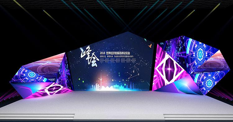 深圳年会舞台设计2