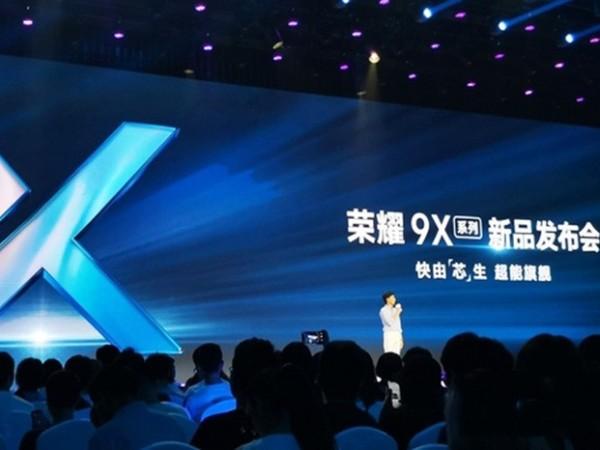 荣耀9X系列新品发布会活动现场盛况