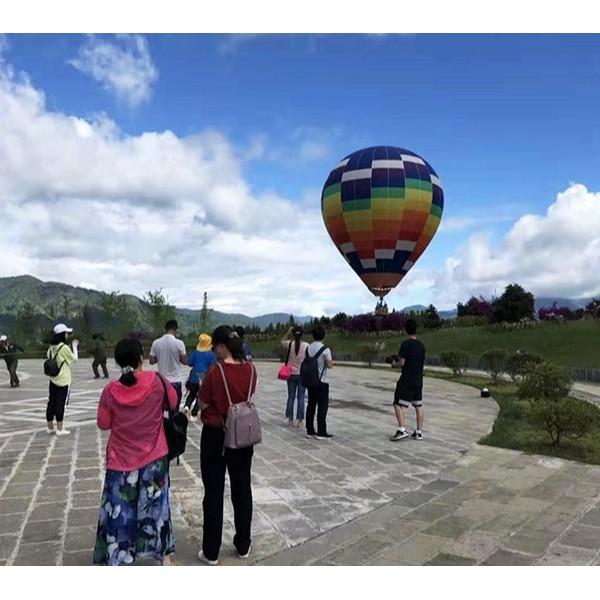 【新世界国际会展】云南腾冲芒市90人六日高端品质旅游