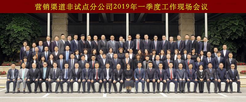 福州培训工作会议-(3)-800