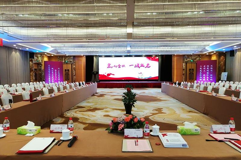 福州培训工作会议-(11)-800