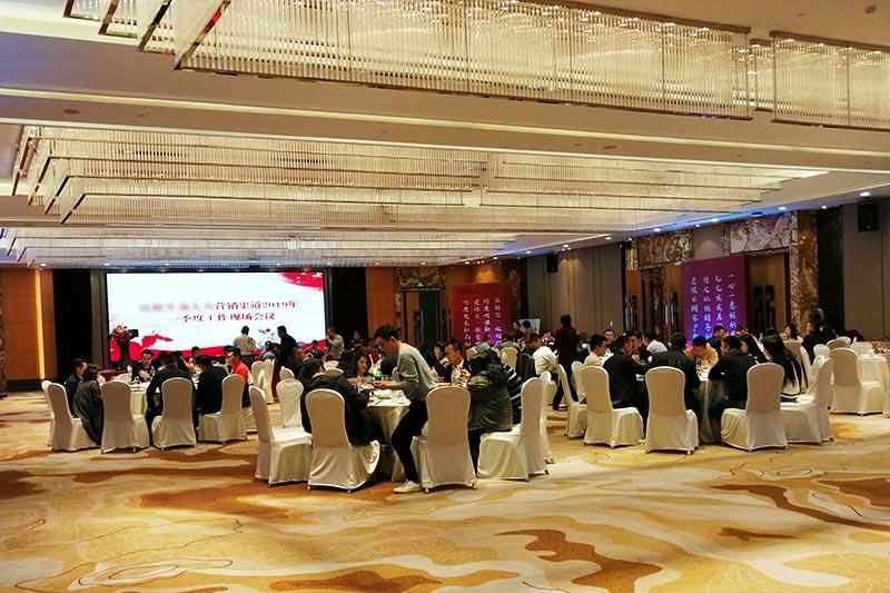 福州培训工作会议-(12)-800