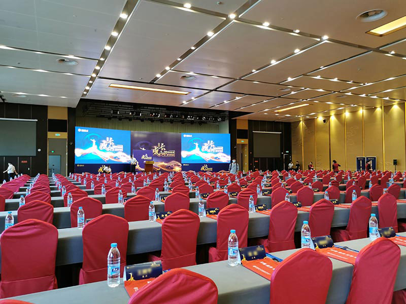 深圳会议活动策划公司
