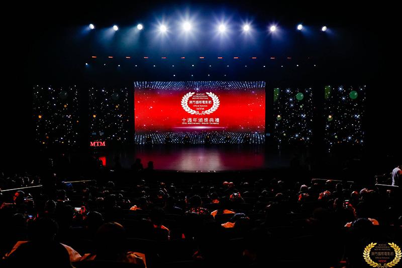 澳门国际电影节10