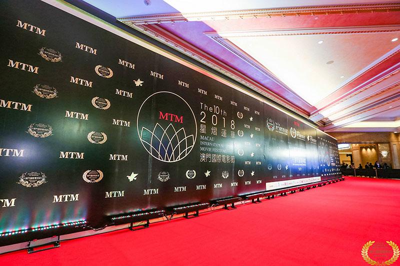 澳门国际电影节1