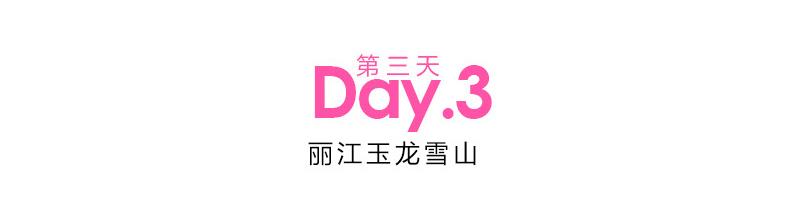 云南旅游专题_15