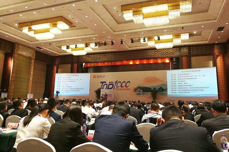 杭州培训会议第二期05