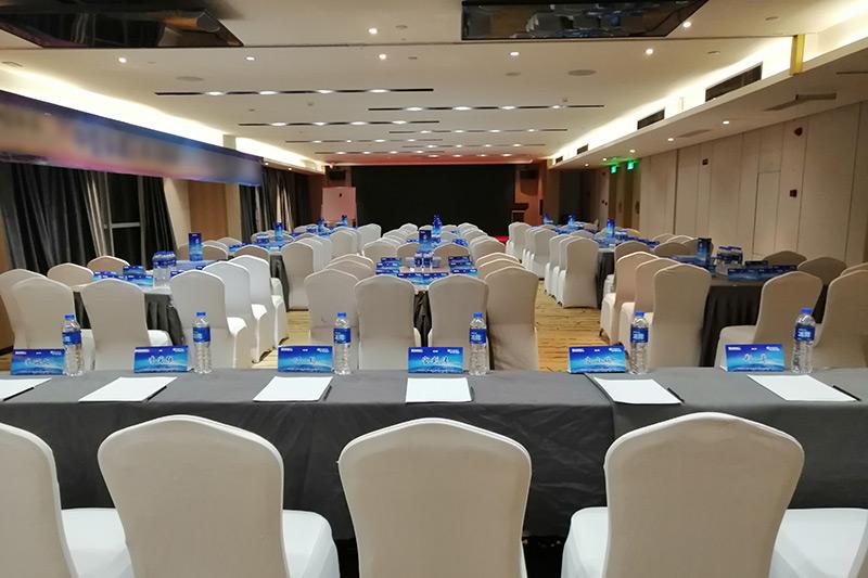 郑州工作会议2