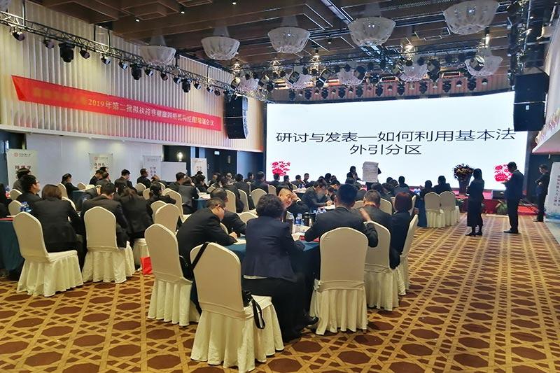 郑州工作会议4