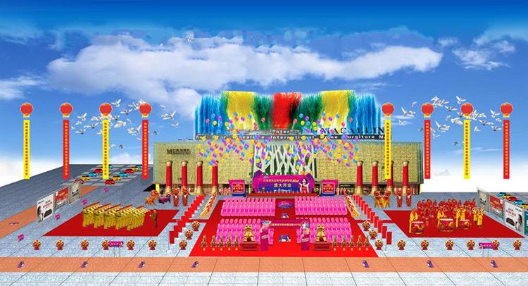 商场开业庆典活动5